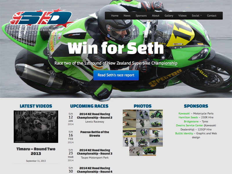 Road Racer and cool guy [WEB DESIGN]